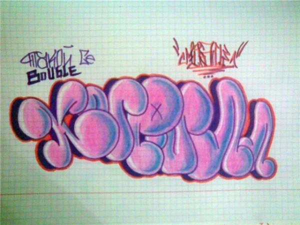 граффити карандашом