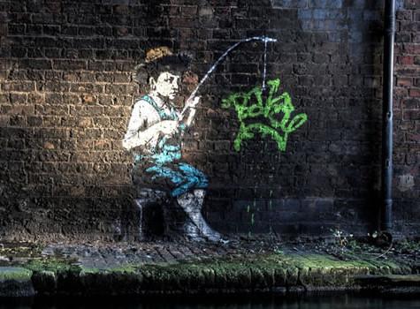 Граффити-фрт