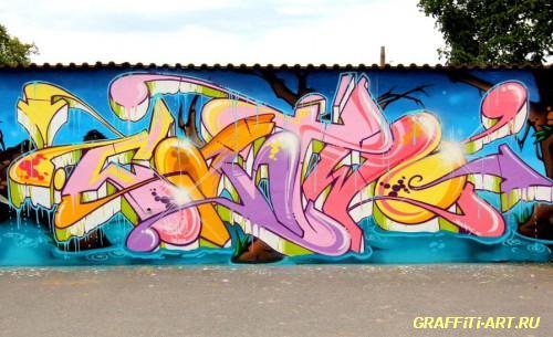 Граффити арт