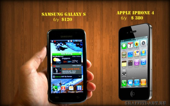 iphone 4 - samsung galaxy s