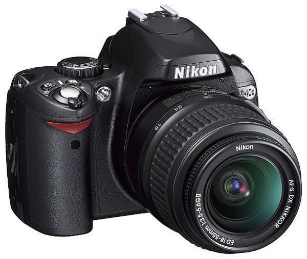 Nikon: каталог цифровых фотоаппаратов Никон, новинки, купить фотоаппарат дешевле, сравнив цены на цифровые фотоаппараты Nikon