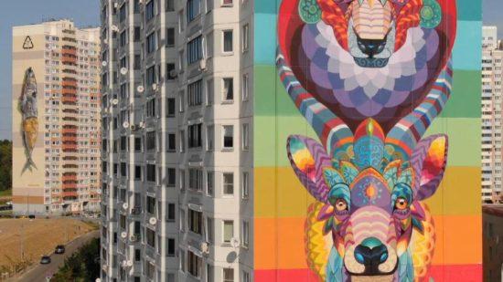 Фестиваль граффити 2019